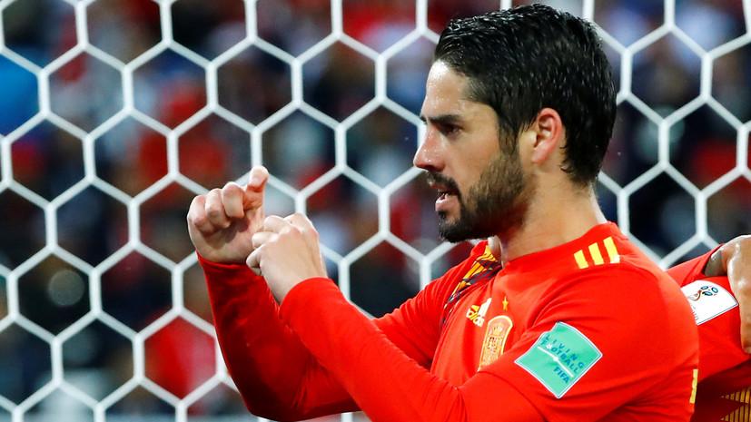 Иско назван лучшим игроком матча ЧМ-2018 Испания — Марокко