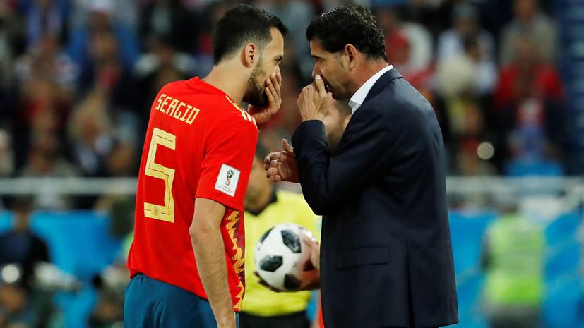 Сборная Испании продлила свою беспроигрышную серию до 23 матчей, сыграв вничью с Марокко