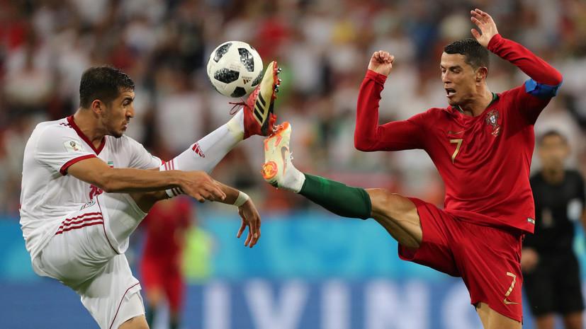 Шмейхель: Иран играл лучше Португалии, а Роналду провёл плохой матч
