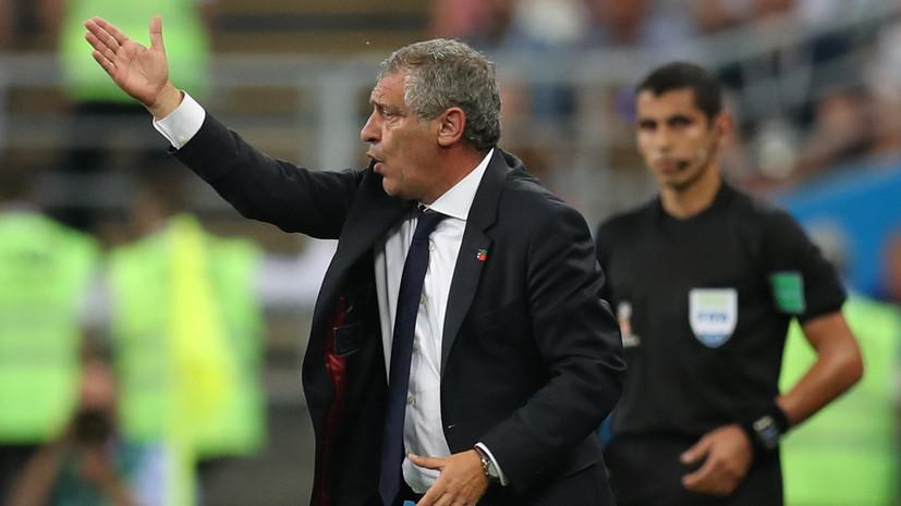 Тренер сборной Португалии Сантуш: мы вышли в 1/8 финала ЧМ-2018, но не хотим останавливаться на этом
