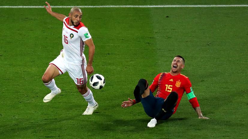 Видеообзор матча ЧМ-2018 по футболу Испания — Марокко