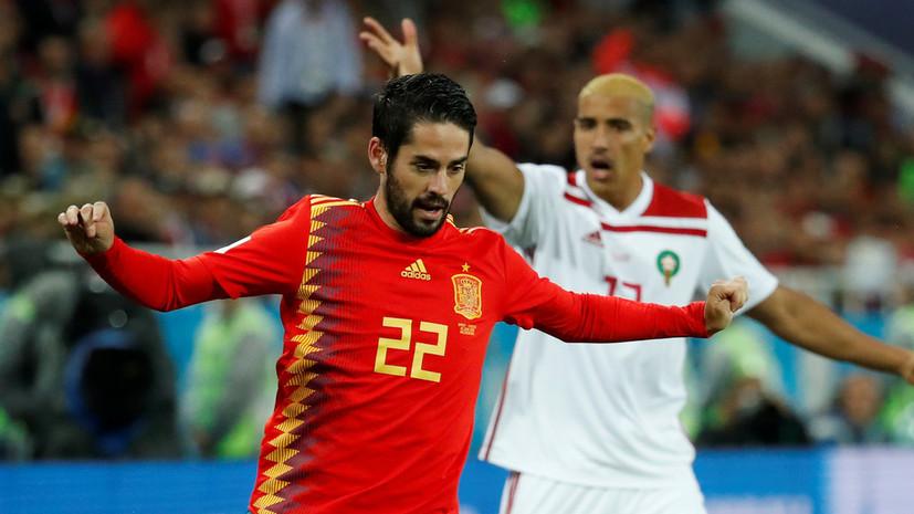 Иско: матч со сборной России в плей-офф ЧМ-2018 будет очень сложным для испанских футболистов