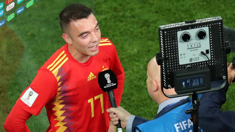 Аспас: не стоит делать серьёзных выводов о сборной России по матчу с Уругваем