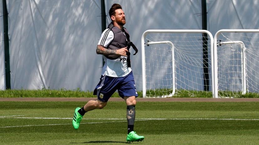 Решающий матч для Месси, надежды Австралии и реванш Хорватии: анонс 13-го дня ЧМ-2018 по футболу