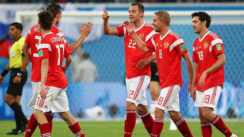В МИД отреагировали на статью саудовского СМИ о допинге в сборной России по футболу