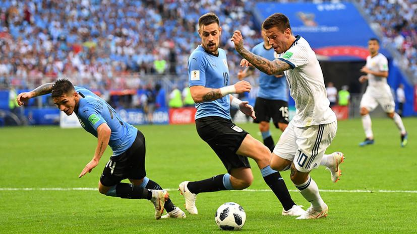 Министр спорта Уругвая поделился эмоциями от победы сборной в матче с Россией