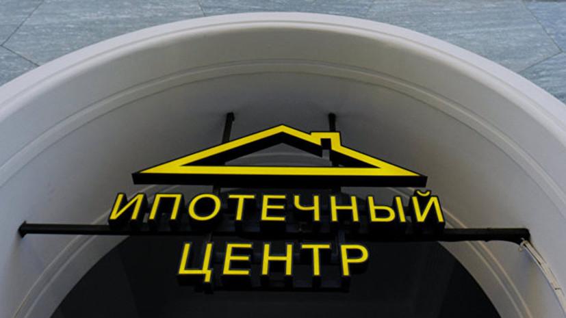 Путин поручил обеспечить ставку по ипотеке на уровне 6% для семей с четырьмя и более детьми
