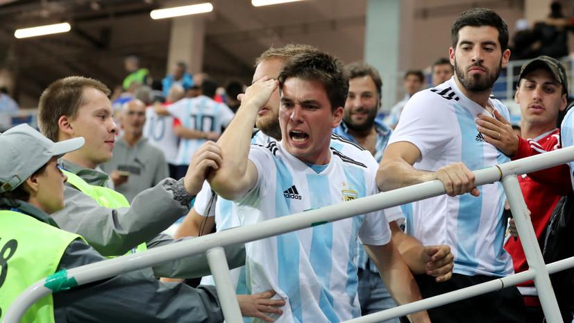 Аргентина оштрафована за драку болельщиков на матче ЧМ по футболу с Хорватией