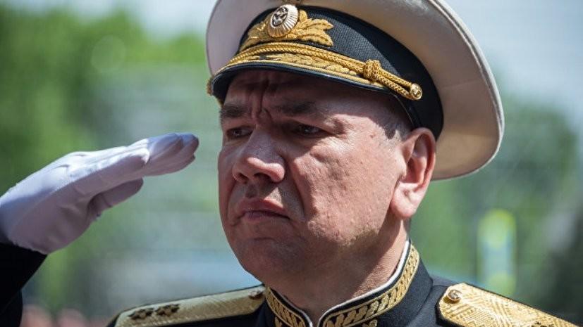 Вице-адмирал Моисеев назначен командующим Черноморским флотом