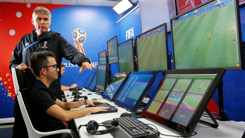 Линекер: система VAR делает футбол драматичнее