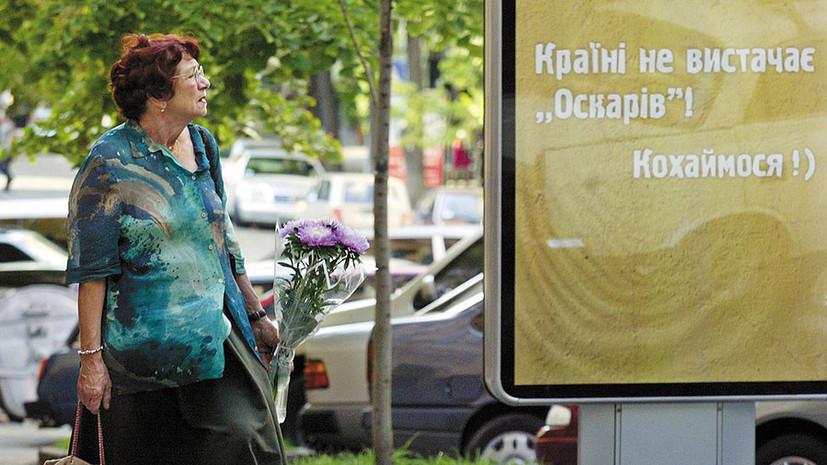«Украинский — это идеологический маркер»: почему Киев намерен запретить русскоязычную рекламу