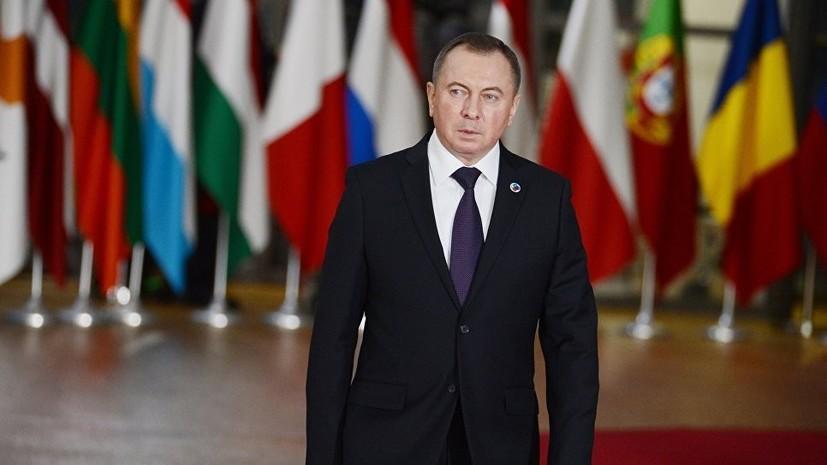 В МИД Белоруссии заявили, что страна не собирается входить в состав другого государства