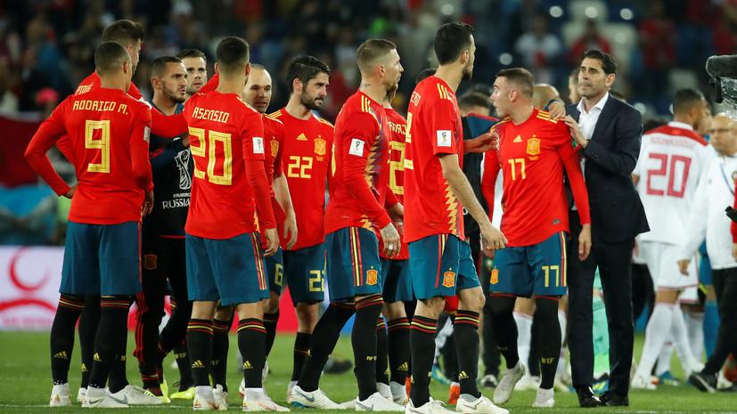 Испанская сборная по футболу фото