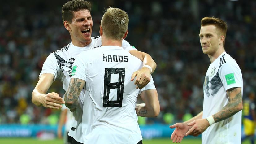 Момент истины для Германии и Бразилии: анонс 14-го дня ЧМ-2018