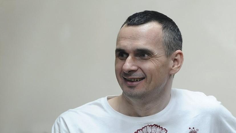 Песков заявил, что не видел письма Путину с просьбой о помиловании Сенцова
