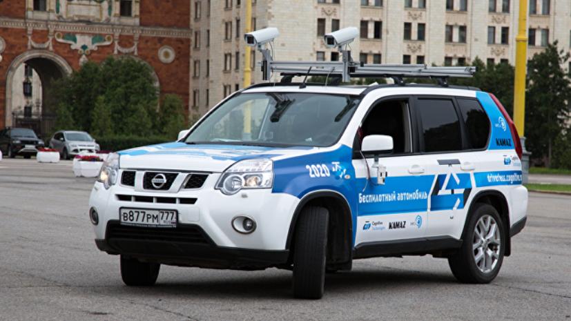 Разработчики из России покажут технологию моделирования интуиции для беспилотных авто