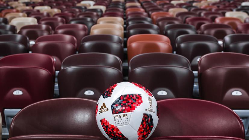 Представлен официальный мяч плей-офф ЧМ-2018 в России