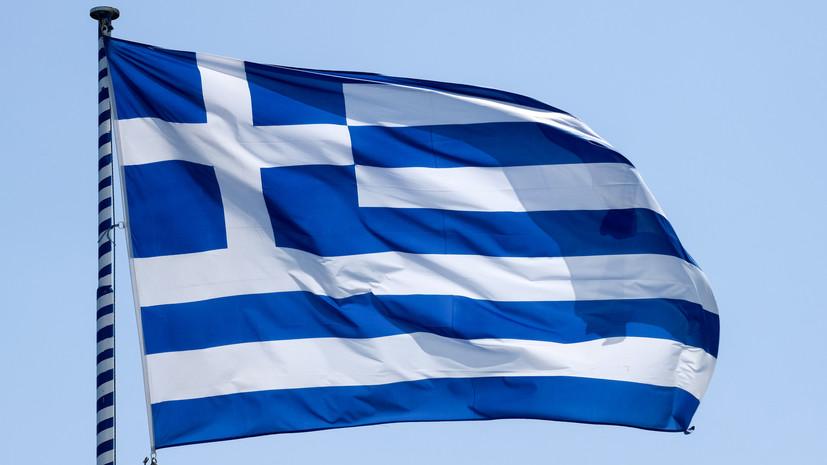 В Греции открылась 25-я Генассамблея МАП