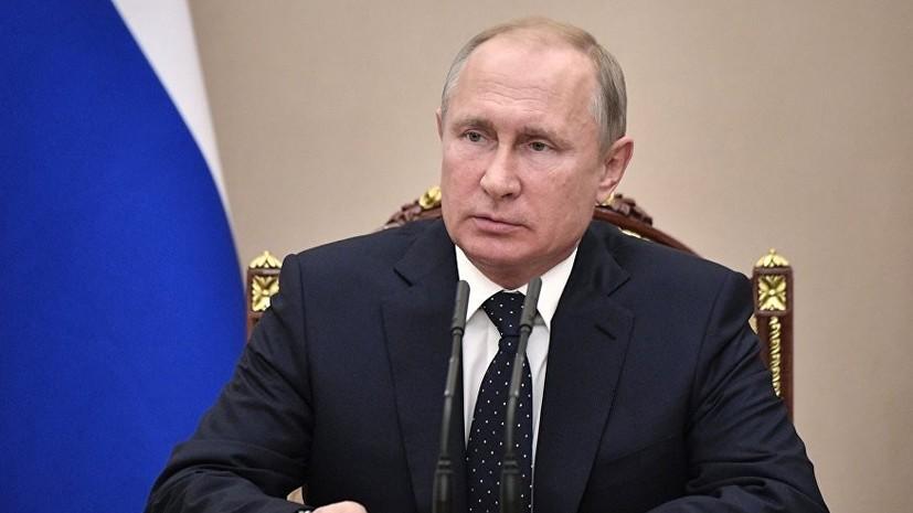 Путин произвёл ряд кадровых перестановок