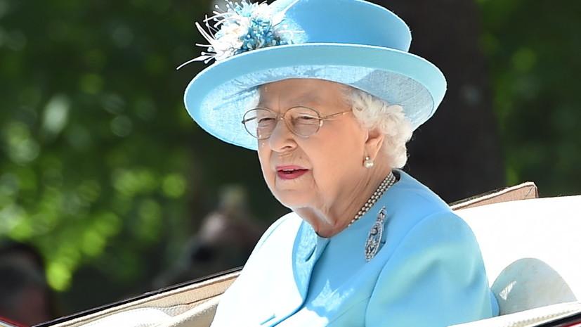 Елизавета II утвердила билль о брексите