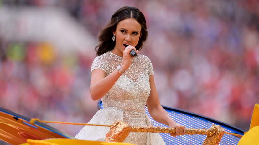 Оперная певица Гарифуллина рассказала о своём выступлении на церемонии открытия ЧМ-2018