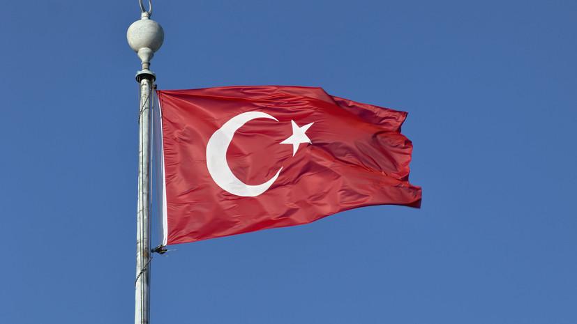 Турция начала применять новые пошлины на импортируемые из США товары