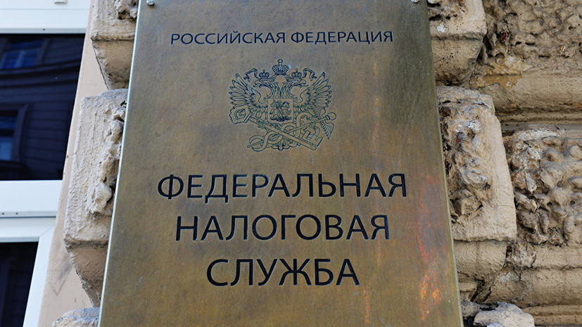 В Федеральной налоговой службе назвали возраст самого молодого предпринимателя России