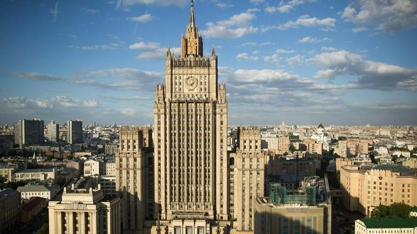 В МИД поблагодарили ОБСЕ за критику в адрес Украины из-за ситуации с журналистами из России