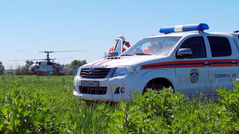 МЧС предупредило о высокой пожароопасности в Подмосковье 26—29 июня