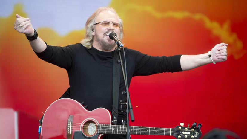 В Лондоне прошла церемония посвящения лидера Bee Gees в рыцари