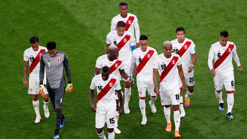 Сборные Австралии и Перу определились со стартовыми составами на матч ЧМ-2018