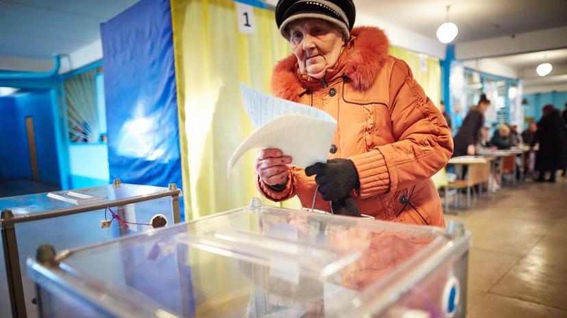 Опрос: большинство украинцев не верят в честные президентские выборы в 2019 году