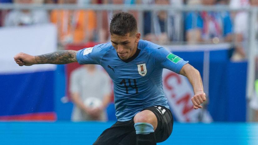 Торрейра заявил, что рад победе Уругвая над Россией в матче ЧМ-2018