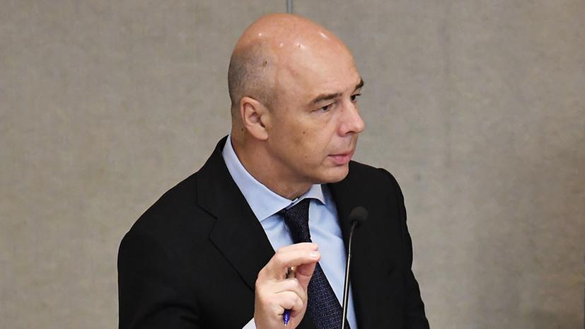 «Отложенный эффект»: в Минфине рассказали о влиянии роста НДС и пенсионной реформы на экономику России