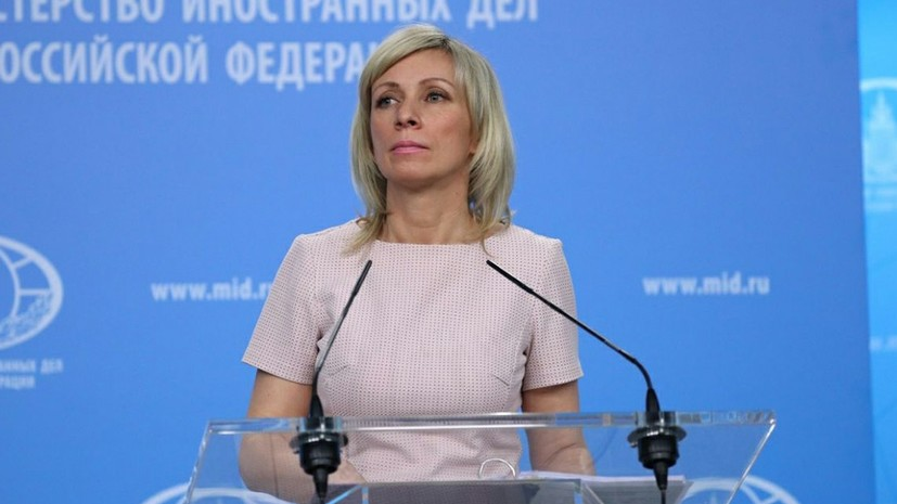 Захарова отреагировала на недопуск российских журналистов на Украину