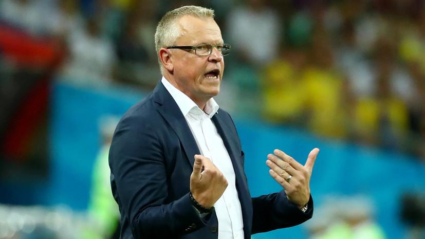 Главный тренер сборной Швеции заявил, что система VAR на ЧМ-2018 нуждается в доработке