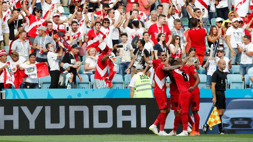 Сборная Перу впервые с 1982 года забила мяч на ЧМ по футболу