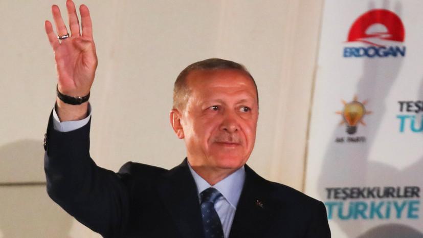 В США заявили о готовности работать с Эрдоганом