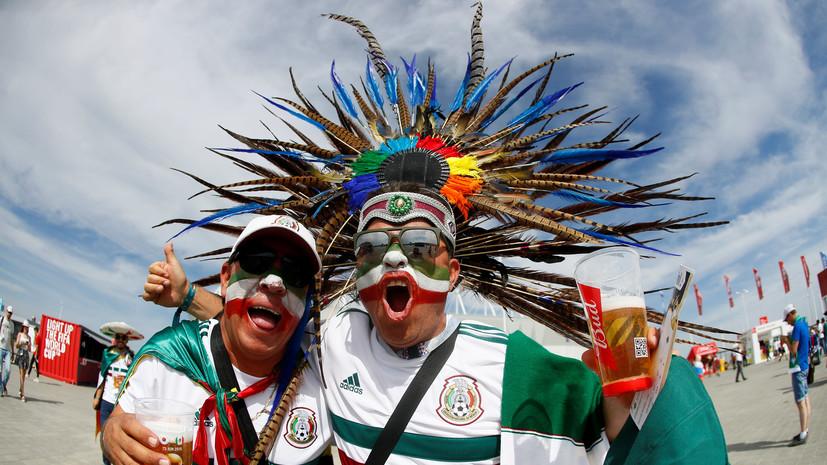 Шаурма с мексиканскими специями и бразильский карнавал в такси: как иностранные фанаты проводили время в Ростове-на-Дону