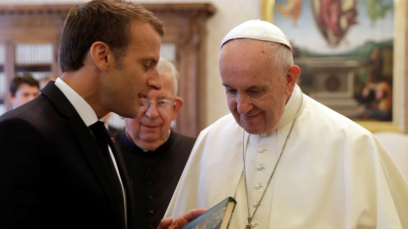 Макрон и Папа Римский обсудили проблему мигрантов