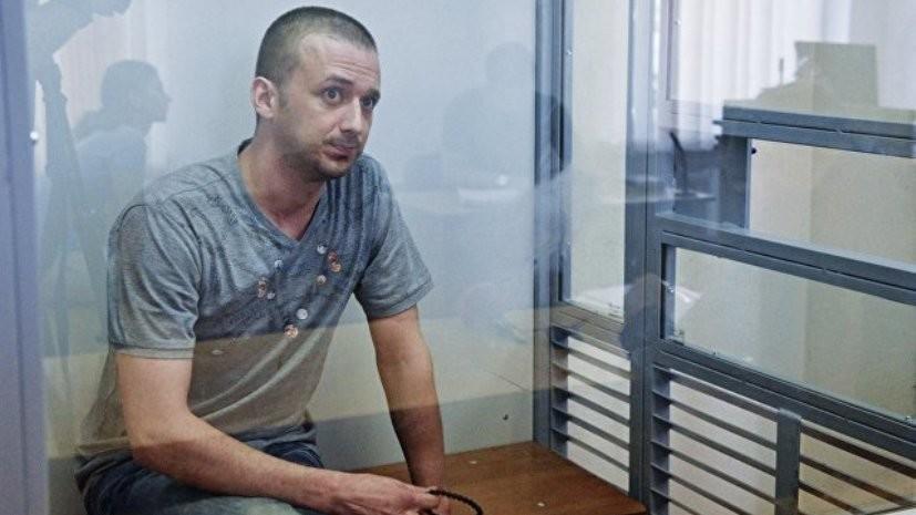 Украинский омбудсмен назвала условие визита Москальковой к россиянину Одинцову