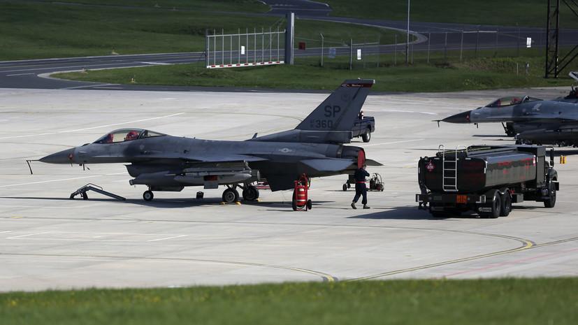 «Акт силового давления»: зачем США модернизируют сеть военных аэродромов в Европе