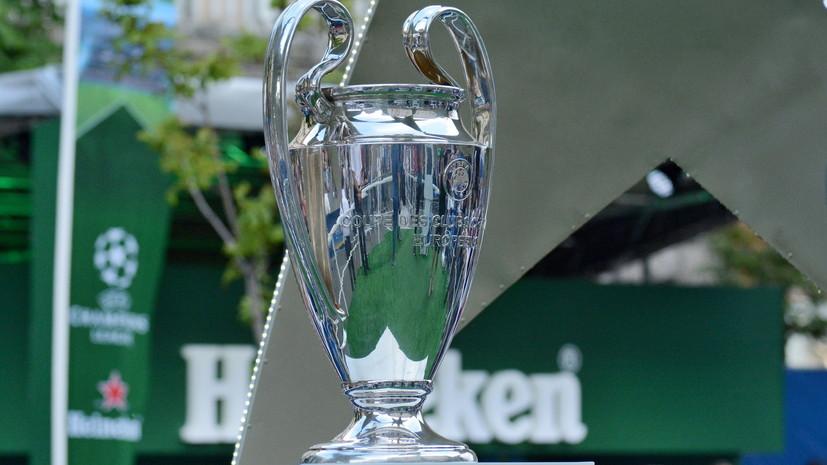 СМИ: УЕФА разрешил продажу алкоголя на матчах Лиги чемпионов и Лиги Европы