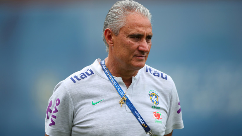 Тите считает, что сборной Бразилии удастся нейтрализовать Сербию в матче ЧМ-2018