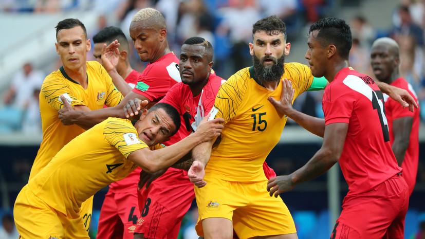 Сборная Перу обыграла Австралию в матче ЧМ-2018