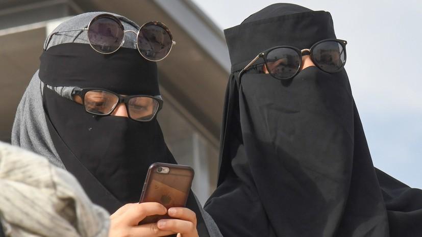 Сенат Нидерландов поддержал запрет на ношение закрывающей лицо одежды в общественных местах