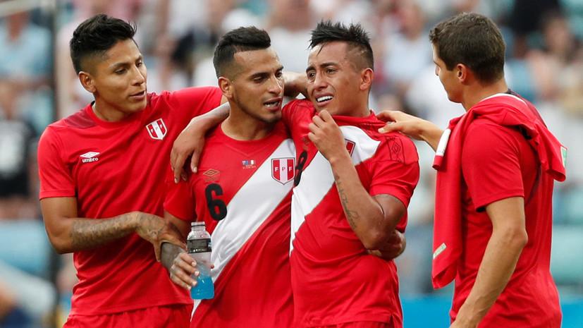 Сборная Перу победила в матче ЧМ впервые за 40 лет