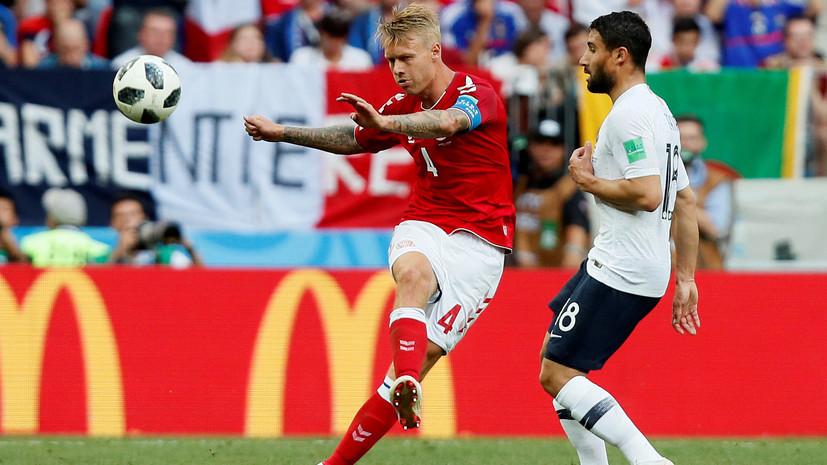 Видеообзор матча ЧМ-2018 по футболу Дания — Франция