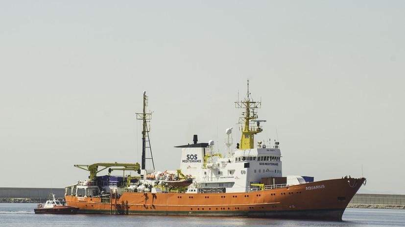 Марин Ле Пен предложила конфисковать судно «Аквариус»