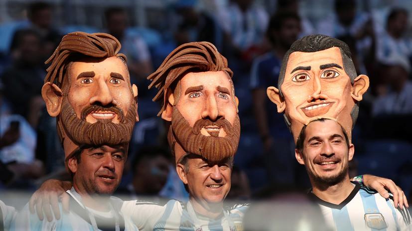 Шествие исландских фанатов, баннер Марадоны и маски Месси: околофутбольные события 13-го дня ЧМ-2018